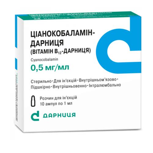 ЦІАНОКОБАЛАМІН-Д Р-Н Д/ІН. 0,05% 1МЛ №10 - фото 1 | Сеть аптек Viridis