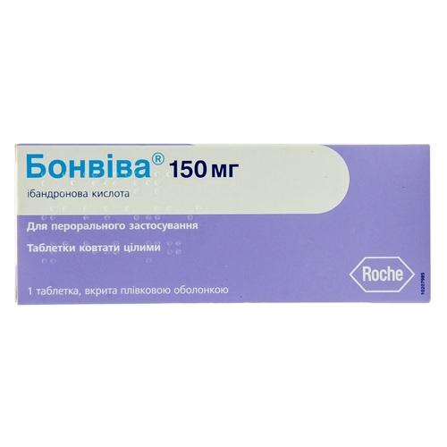 БОНВІВА ТАБ. 150мг №1 ПДВ - фото 1 | Сеть аптек Viridis