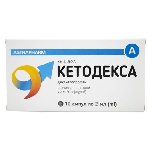 КЕТОДЕКСА АМП. 25МГ/МЛ 2МЛ №10 - фото 1 | Сеть аптек Viridis