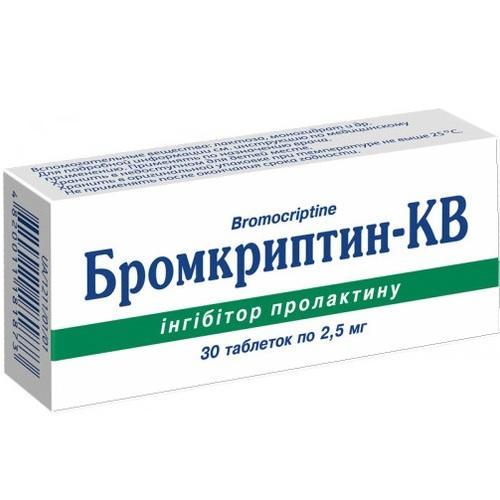 БРОМКРИПТИН-КВ ТАБ. 0,0025Г №30 - КИЕВСКИЙ ВИТАМИННЫЙ ЗАВОД - фото 1 | Сеть аптек Viridis