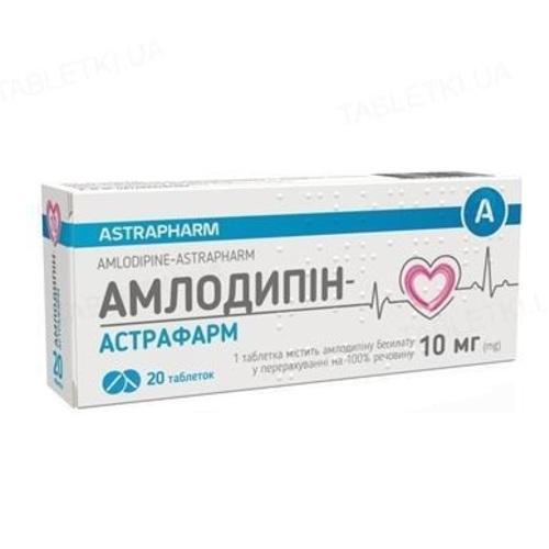 АМЛОДИПИН ТАБ. 10МГ №20 - фото 1 | Сеть аптек Viridis