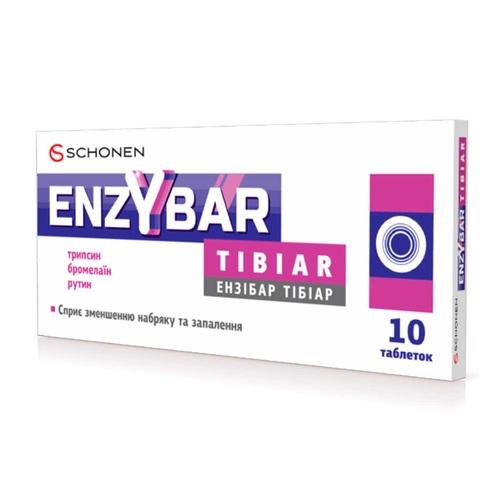 ЕНЗІБАР ТИБІАР ТАБ. №10 - фото 1 | Сеть аптек Viridis