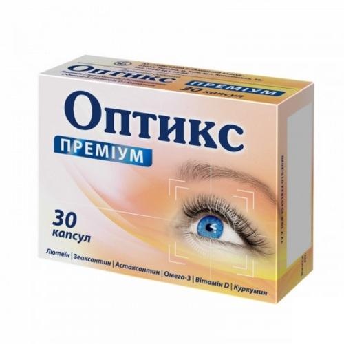 ОПТИКС ПРЕМИУМ КАПС. №30 - фото 1 | Сеть аптек Viridis