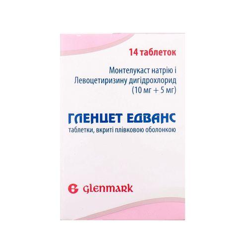 ГЛЕНЦЕТ ЕДВАНС ТАБ. №14 - фото 1 | Сеть аптек Viridis