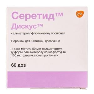 СЕРЕТИД ДИСКУС 50МКГ/100МКГ/ДОЗА 60ДОЗ