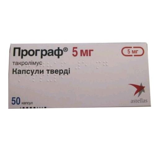 ПРОГРАФ КАПС. 5МГ №50 - фото 1 | Сеть аптек Viridis