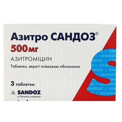 АЗИТРО САНДОЗ ТАБ. 500МГ №3 без ндс - фото 1 | Сеть аптек Viridis