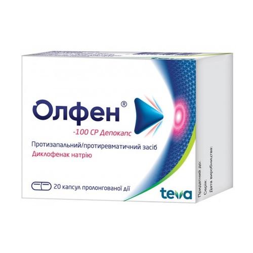 ОЛФЕН-100 CР ДЕПОКАПС КАПС. 100МГ №20 - фото 1   Сеть аптек Viridis