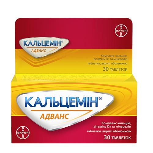 КАЛЬЦЕМІН АДВАНС ТАБ. №30 - фото 1 | Сеть аптек Viridis