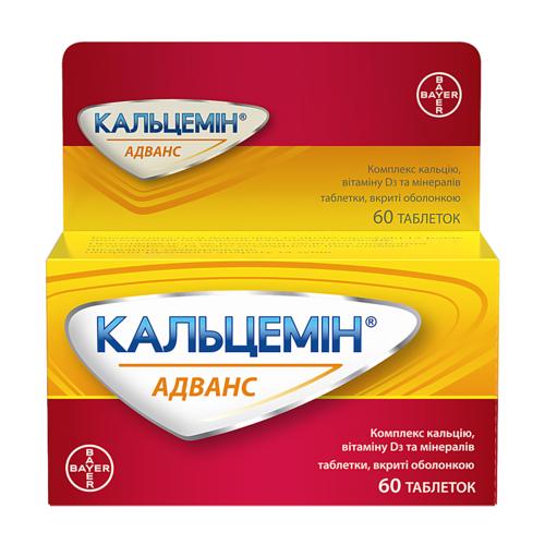 КАЛЬЦЕМІН АДВАНС ТАБ. №60 - фото 1   Сеть аптек Viridis
