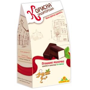 СТЕВИЯСАН Конфеты глазированные шоколадом