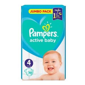 ПАМПЕРС Дет. подгуз. Act. baby Maxi (9-14кг) Джамбо №70