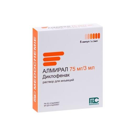 АЛМИРАЛ АМП. 75МГ/3МЛ 3МЛ №10 купить в Харькове