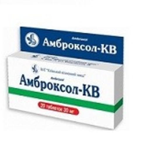АМБРОКСОЛ ТАБ. 0,03Г №20 купить в Броварах