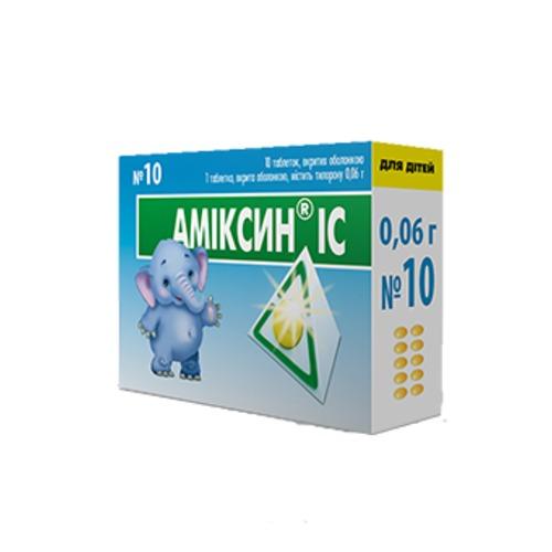 АМИКСИН ІС ТАБ. 0,06Г №10