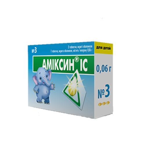 АМИКСИН ІС ТАБ. 0,06Г №3 купить в Броварах