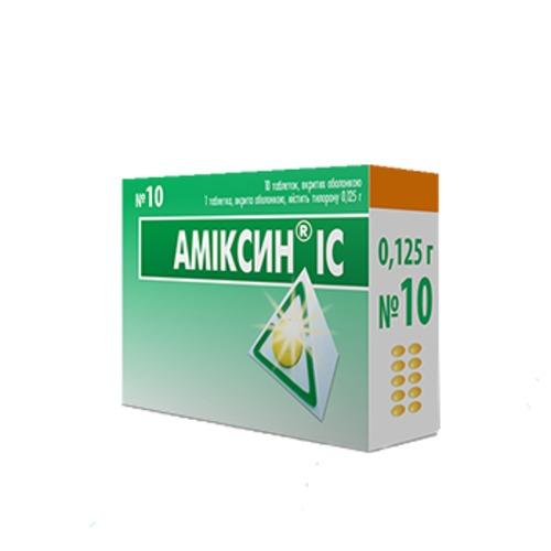 АМІКСИН ІС ТАБ. 0,125Г №10 - фото 1 | Сеть аптек Viridis