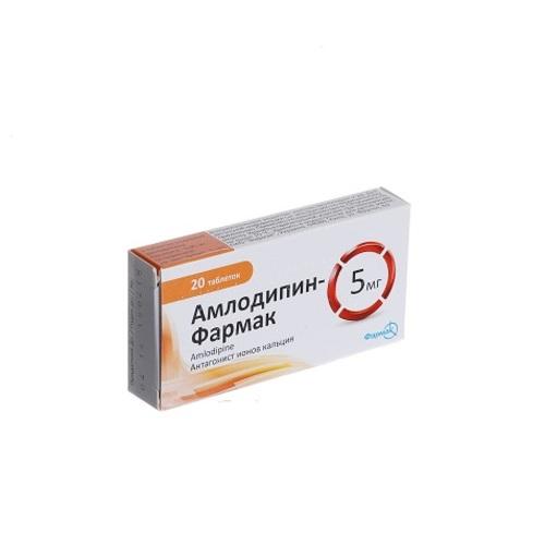 АМЛОДИПІН ТАБ. 5МГ №20 купити в Славутиче