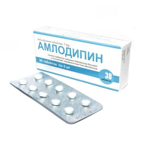 АМЛОДИПІН ТАБ. 5МГ №30 купити в Славутиче