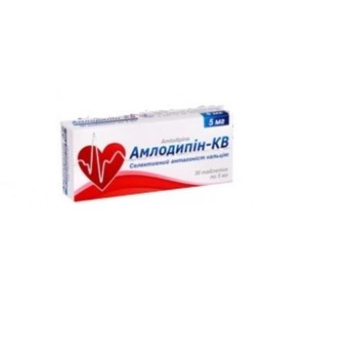 АМЛОДИПІН ТАБ. 5МГ №30 - КИЇВСЬКИЙ ВІТАМІННИЙ ЗАВОД - фото 1 | Сеть аптек Viridis