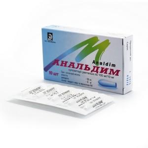 АНАЛЬДИМ СУПП. 100МГ/10МГ №10