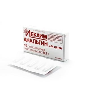 АНАЛЬГИН Д/ДЕТЕЙ СУПП. 0,1Г №10