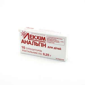 АНАЛЬГИН Д/ДЕТЕЙ СУПП. 0,25Г №10