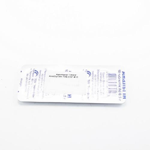 АНАЛЬГИН ТАБ. 0,5Г №10 купить в Житомире
