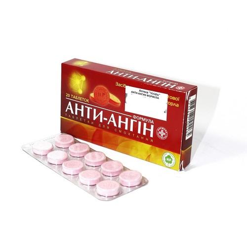 АНТИ-АНГИН ФОРМУЛА ТАБ. Д/РАССАС. №20 купить в Ирпене