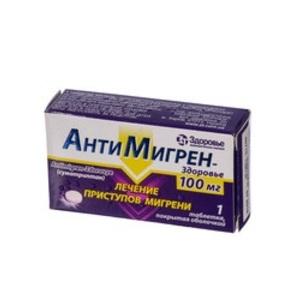 АНТИМИГРЕН-ЗДОРОВЬЕ ТАБ. 100МГ №1