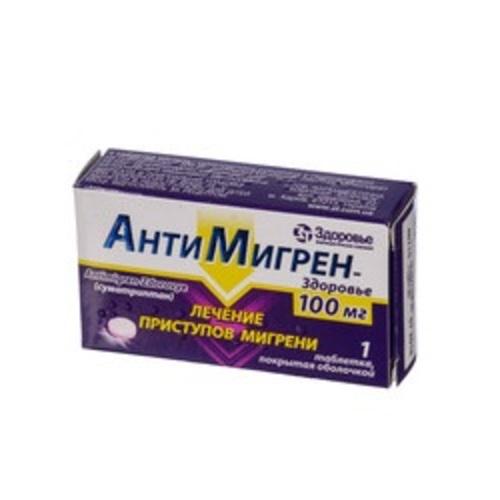 АНТИМИГРЕН-ЗДОРОВЬЕ ТАБ. 100МГ №1 купить в Ирпене
