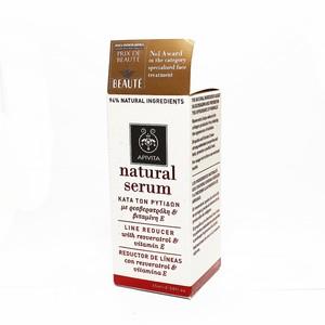 АПІВІТА Натуральна сироватка - проти зморшок з ресвератролом і вітаміном Е 15мл