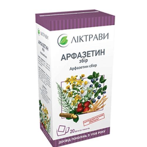 АРФАЗЕТИН СБОР 1,5Г В Ф/П №20