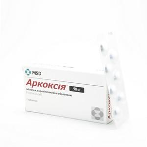 АРКОКСИЯ ТАБ. 90МГ №7