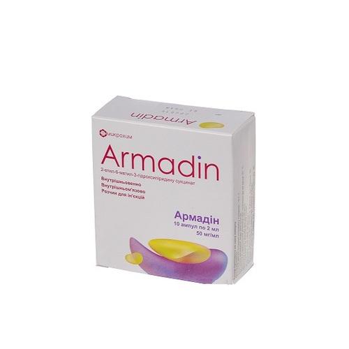 АРМАДІН АМП. 50МГ/МЛ 2МЛ №10 купити в Славутиче
