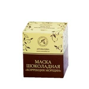 АРОМАТИКА Маска шоколадная