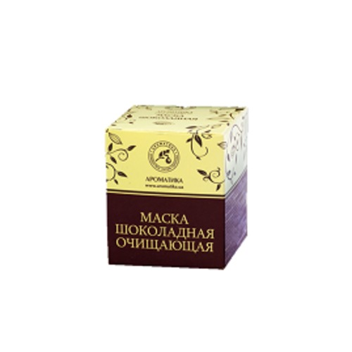 АРОМАТИКА Маска шоколадна очищуюча купити в Житомире