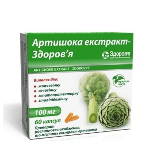 АРТИШОКА ЭКСТРАКТ-ЗДОРОВЬЕ КАПС. 100МГ №60 купить в Киеве