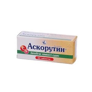 АСКОРУТИН ТАБ. №50