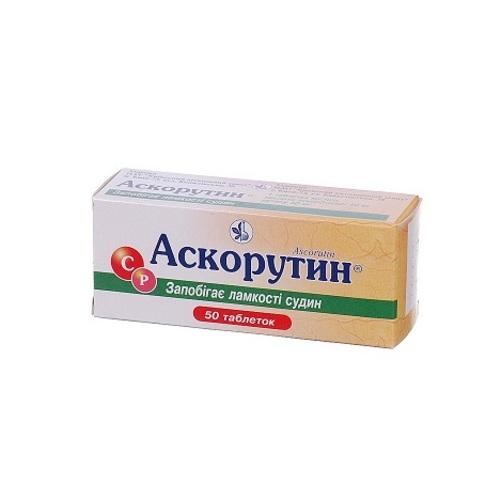 АСКОРУТИН ТАБ. №50 купити в Житомире
