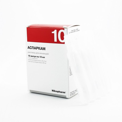 АСПАРКАМ АМП. 10МЛ №10 купить в Киеве