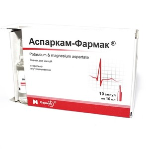 АСПАРКАМ-ФАРМАК АМП. 10МЛ №10