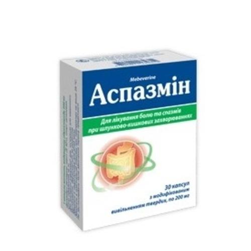 АСПАЗМИН КАПС. 200МГ №30 купить в Славутиче