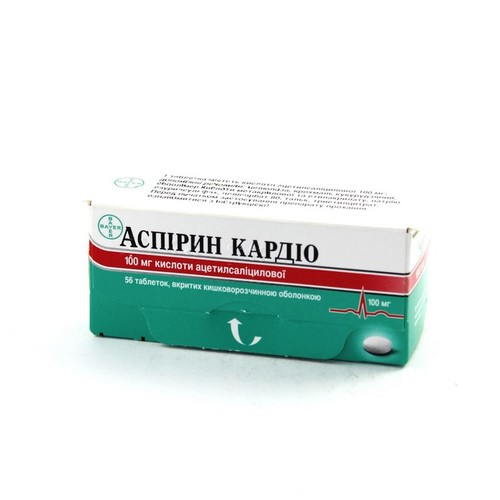 АСПІРИН КАРДІО ТАБ. 100МГ №56 купити в Киеве