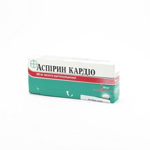 АСПІРИН КАРДІО ТАБ. 300МГ №28 купити в Харкові