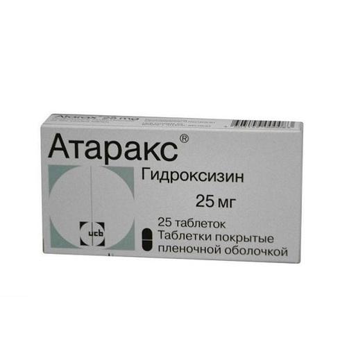АТАРАКС ТАБ. 25МГ №25 купить в Харькове