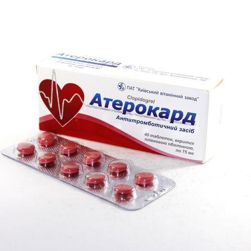 АТЕРОКАРД ТАБ. 75МГ №40