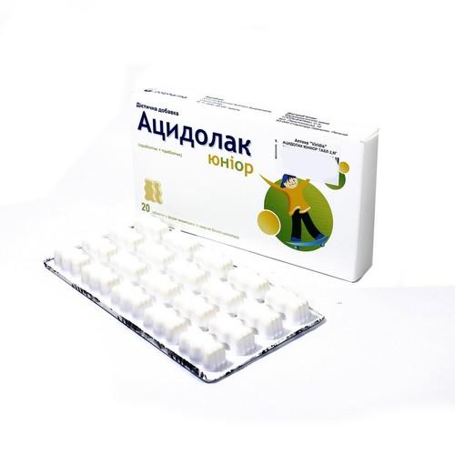 АЦИДОЛАК ЮНИОР ТАБ. 2,8Г №20 купить в Славутиче