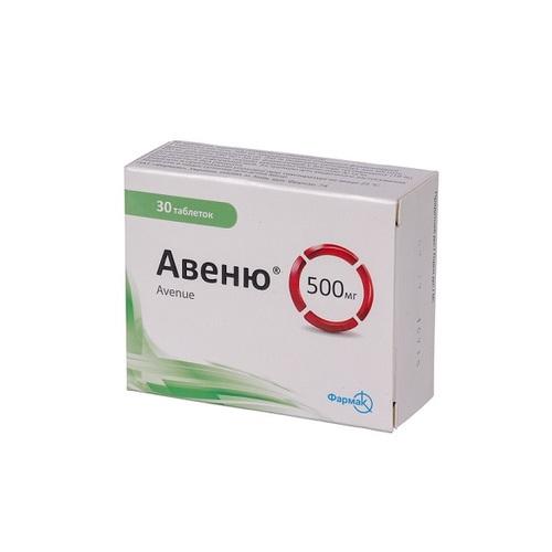 АВЕНЮ ТАБ. 500МГ №30 купить в Киеве
