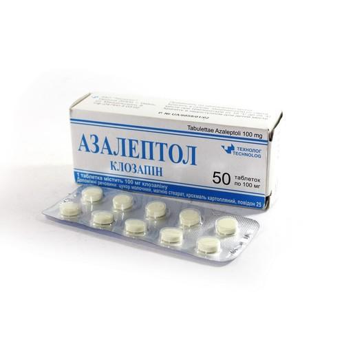 АЗАЛЕПТОЛ ТАБ.0.1Г #50 купить в Харькове